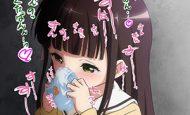 【ごちうさ】宇治松千夜(うじまつちや)のエロ画像【ご注文はうさぎですか?】