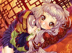 【コードギアス】天子(Empress Tianzi)のエロ画像