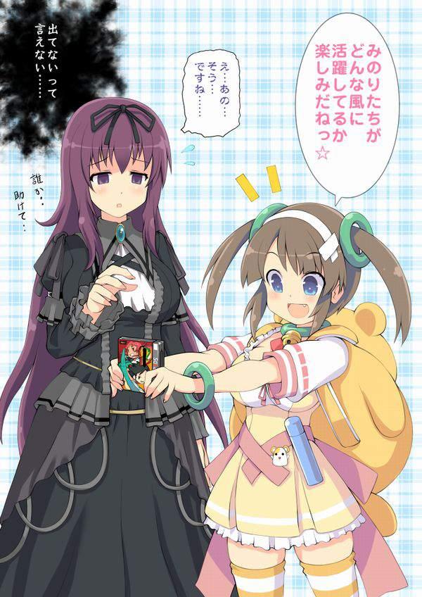 【閃乱カグラ】紫(むらさき)のエロ画像【10】