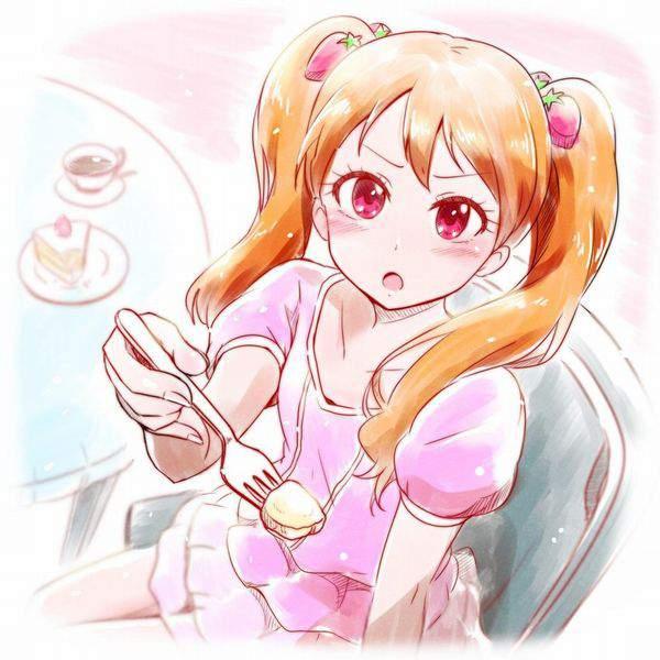 【キラキラ☆プリキュアアラモード】宇佐美いちか(うさみいちか)のエロ画像【キュアホイップ】【24】