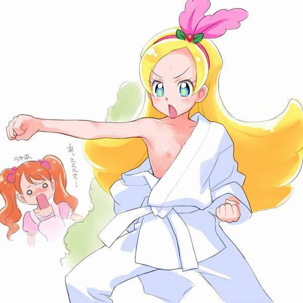 【キラキラ☆プリキュアアラモード】キラ星シエル(きらほししえる)のエロ画像【キュアパルフェ】【3】