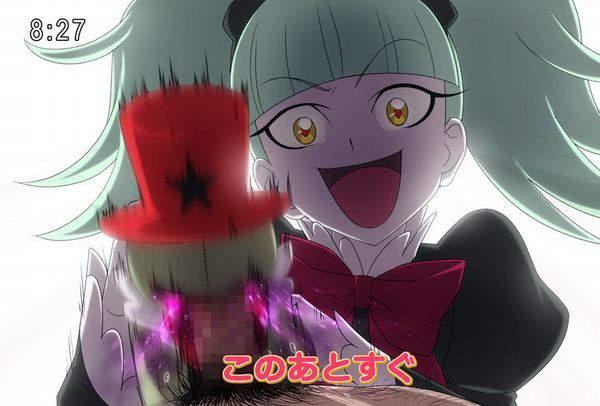 【キラキラ☆プリキュアアラモード】ビブリーのエロ画像【40】