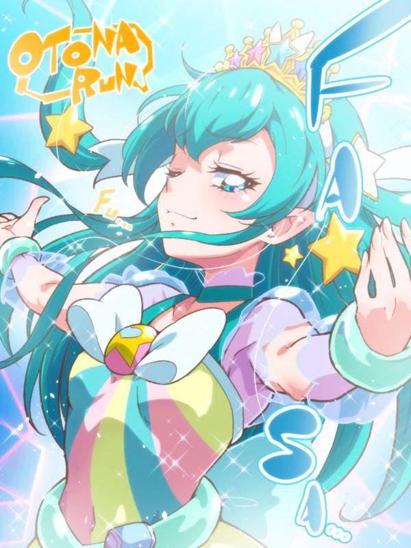 【スター☆トゥインクルプリキュア】羽衣ララ(はごろもらら)のエロ画像【キュアミルキー】【36】