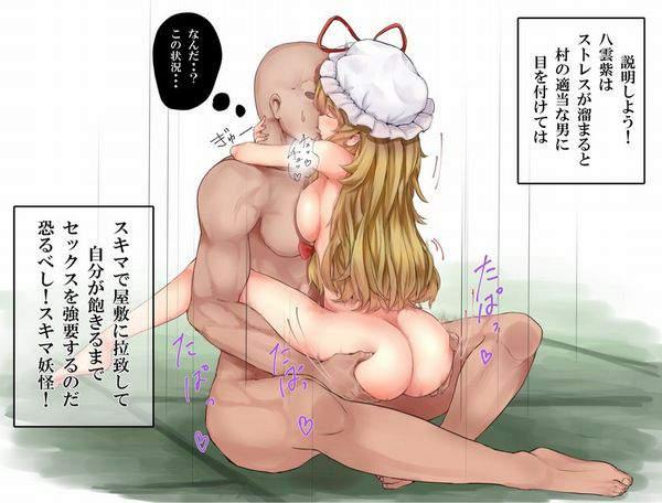【ラブみが深い】キスしながらセックスしてる二次エロ画像【27】