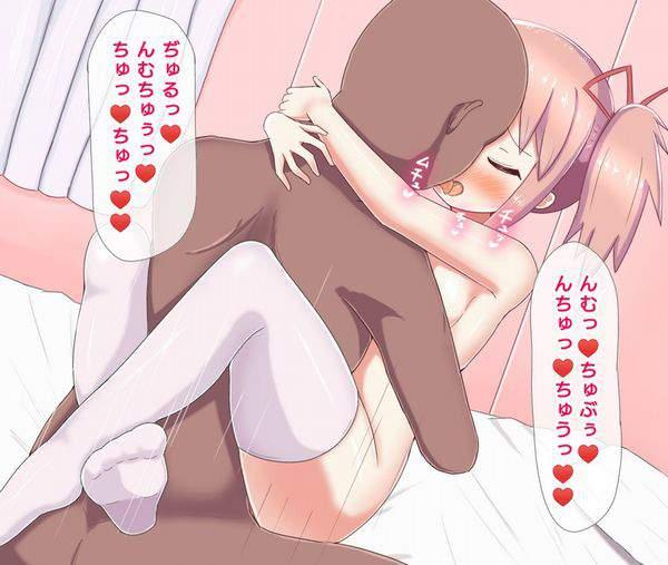 【ラブみが深い】キスしながらセックスしてる二次エロ画像【40】