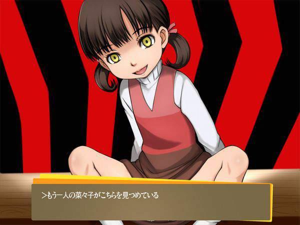 【P4】堂島菜々子(どうじまななこ)のエロ画像【ペルソナ4】【10】