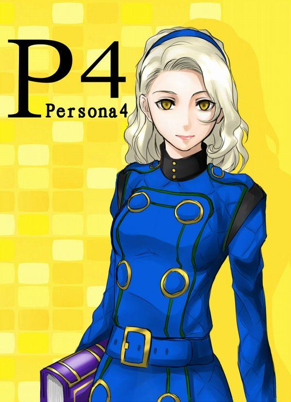 【P4】マーガレット(Margaret)のエロ画像【ペルソナ4】【13】