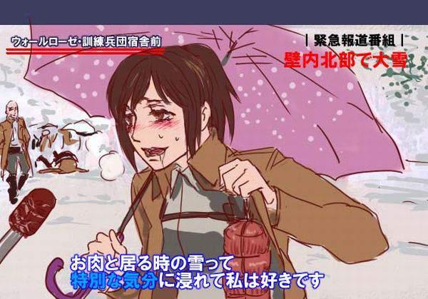 【爆発しろ】恋人といる時の雪って特別な気分に浸れて僕は好きですの二次画像【9】