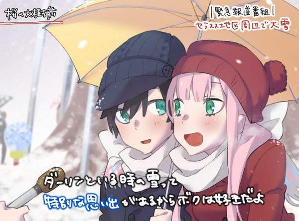 【爆発しろ】恋人といる時の雪って特別な気分に浸れて僕は好きですの二次画像【25】