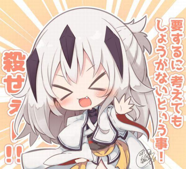 【Fate/GrandOrder】長尾景虎(ながおかげとら)のエロ画像【50】