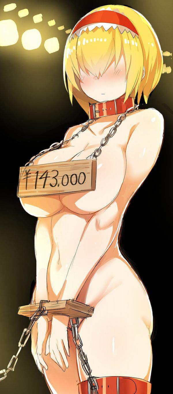 【奴隷文化】売買される肉奴隷達の二次エロ画像【南北戦争】【11】