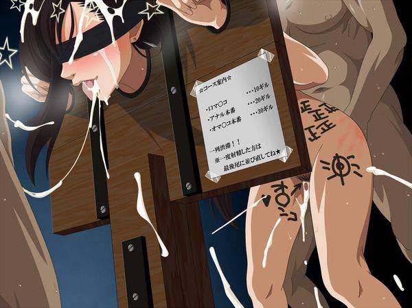 【性の玩具】台に拘束され犯される悲惨な肉奴隷達の二次エロ画像【20】