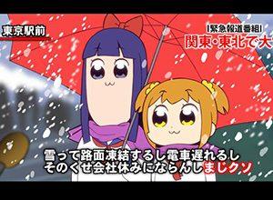 【爆発しろ】恋人といる時の雪って特別な気分に浸れて僕は好きですの二次画像