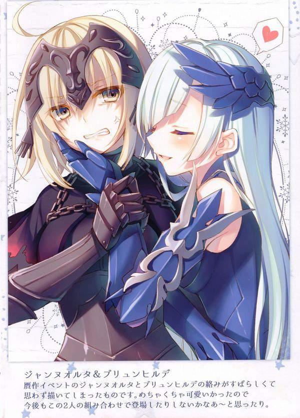 【Fate/GrandOrder】ブリュンヒルデ(Brynhildr)のエロ画像【30】
