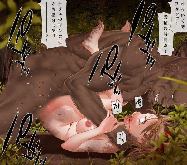 【敗北者じゃけえ】戦いに敗れ傷だらけの身体をレイプされる二次エロ画像【28】