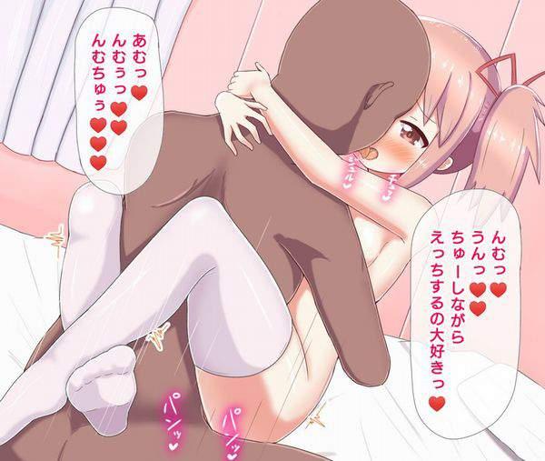 【幸せそう】ベロチューラブラブセックスしてる二次エロ画像【26】