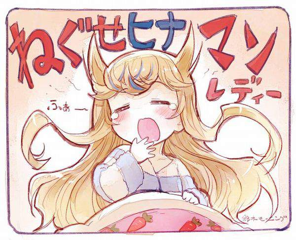 【バーチャルYouTuber】田中ヒメ&鈴木ヒナ(たなかひめ&すずきひな)のエロ画像【40】