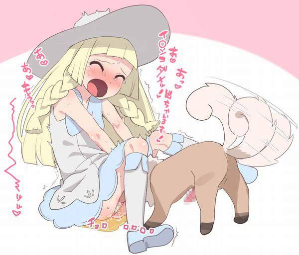 【所謂バター犬】ワンワンにマンマン舐めさせてる二次エロ画像【19】