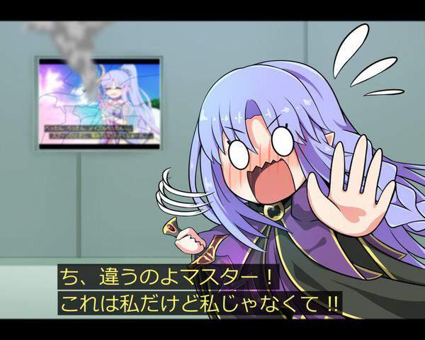 【Fate/GrandOrder】メディア・リリィのエロ画像【46】