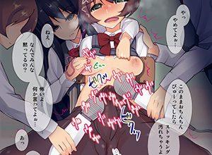 【もっこり】女の子に責められてズボンの股間膨らませてる男子達の二次エロ画像