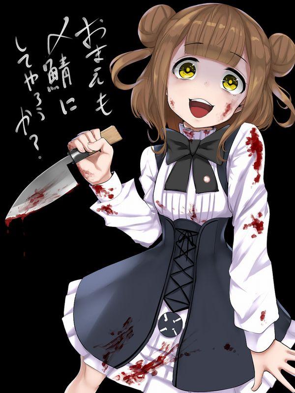 【その勘が言ってる】血の着いたナイフや包丁を手にしてコッチを見つめる女子達の二次エロ画像【オレはここで死ぬ】【24】