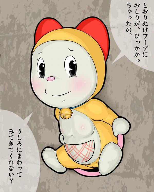 【ドラえもん】ドラミのエロ画像【3】