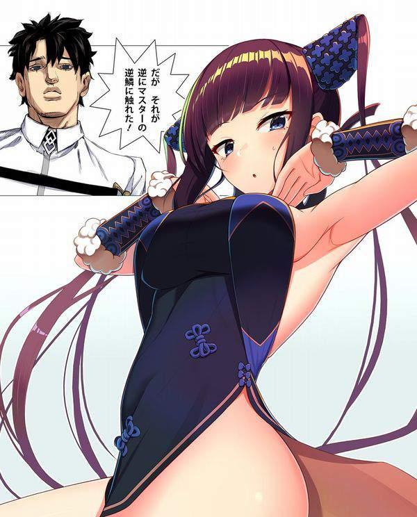 【Fate/GrandOrder】楊貴妃(ようきひ)のエロ画像【28】