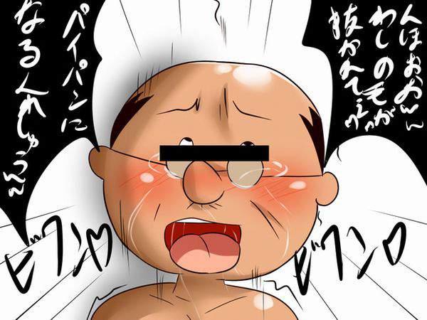 【国民的アニメ】サザエさんのエロ画像【42】
