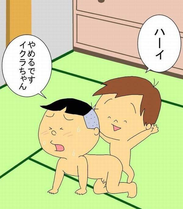 【国民的アニメ】サザエさんのエロ画像【48】