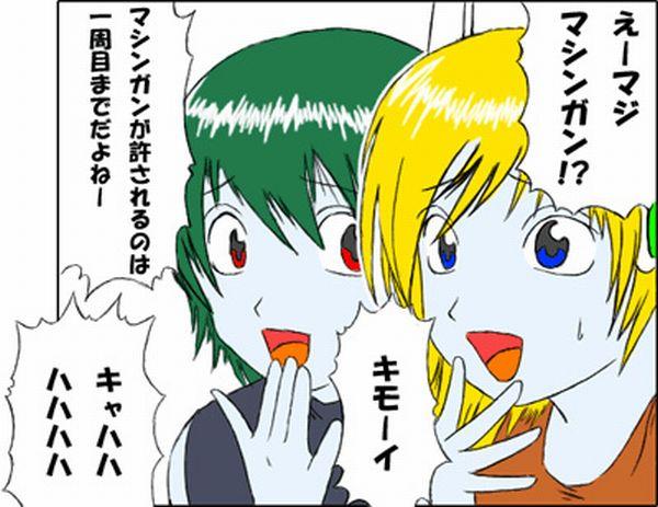 【キモーイガールズ】「童貞が許されるのは小学生までだよねー」の二次画像【23】