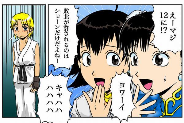【キモーイガールズ】「童貞が許されるのは小学生までだよねー」の二次画像【24】