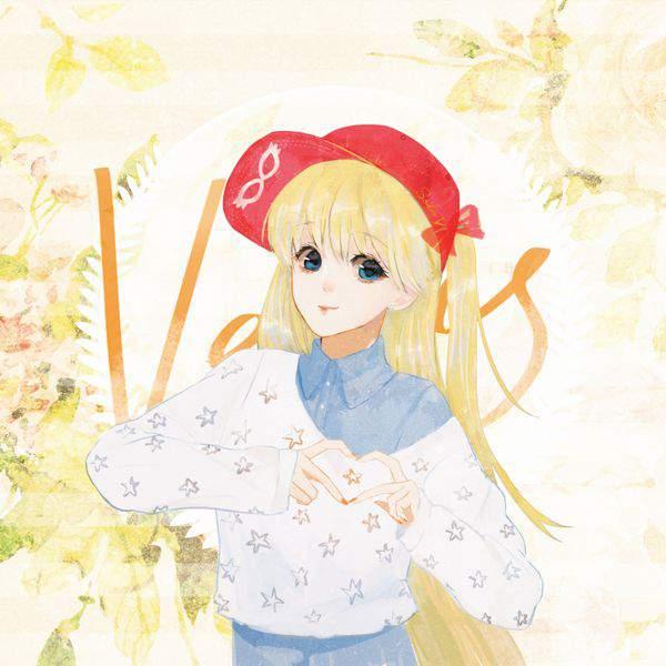 【美少女戦士セーラームーン】愛野美奈子(あいのみなこ)のエロ画像【セーラーヴィーナス】【15】