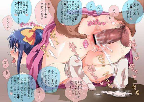 【フタエノキワミ】るろうに剣心 -明治剣客浪漫譚-のエロ画像【33】