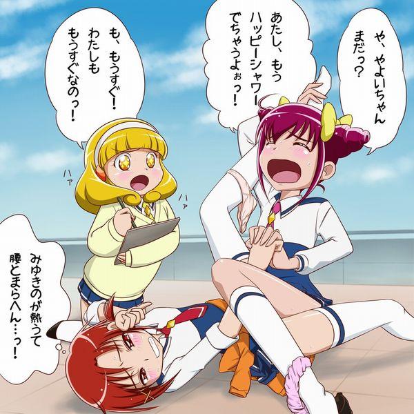【レズです】松葉崩しで貝合わせする女子達の二次エロ画像【3】
