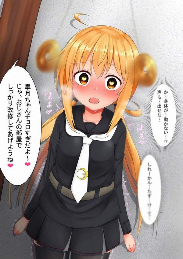 【安い女】五円で好き放題されてしまう悲惨な女子達の二次エロ画像【20】
