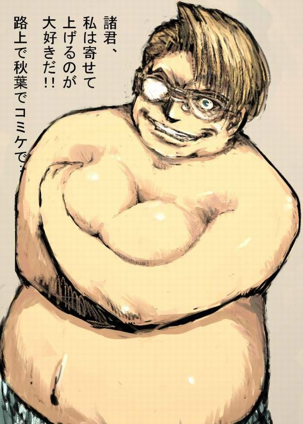 【HELLSING】ヘルシングのエロ画像【50】