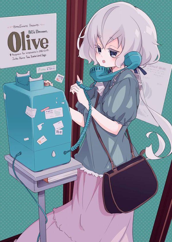 【過去の遺物】電話ボックスを使う女子達の二次エロ画像【34】