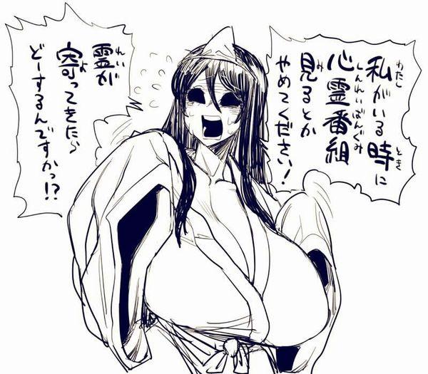 【伝統スタイル】額に三角のアレをつけた女幽霊の二次エロ画像【40】