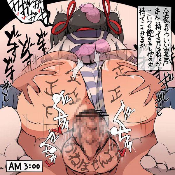 【着たままH】制服は脱がさずパンツをずらしてチンポ挿入されてるJK達の二次エロ画像【16】