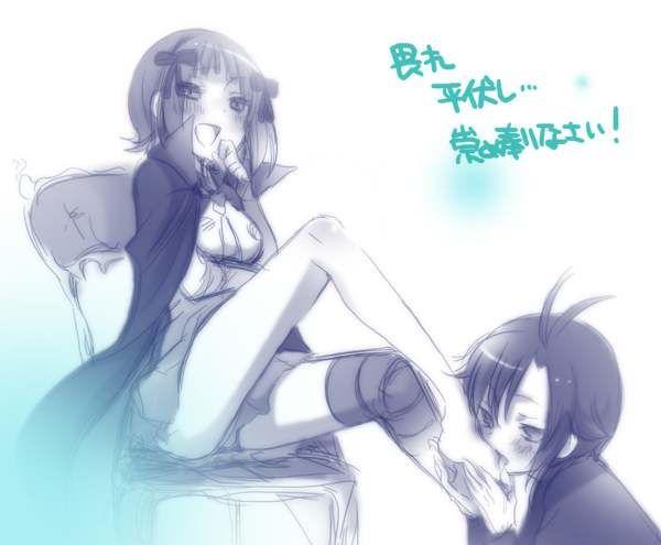 【完全な主従関係】女の子の足を舐める女の子の二次エロ画像【29】
