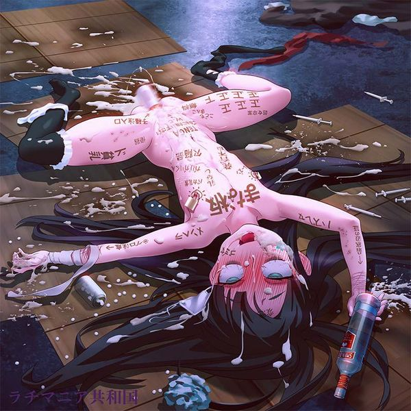 【もう日常には戻れない】ヤク漬けにされて廃人と化した女子達の二次エロ画像【2】