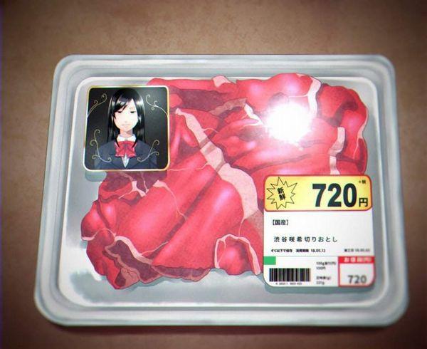 【現代的カニバリズム】食材としておいしく調理された女子達の二次エログロ画像【28】