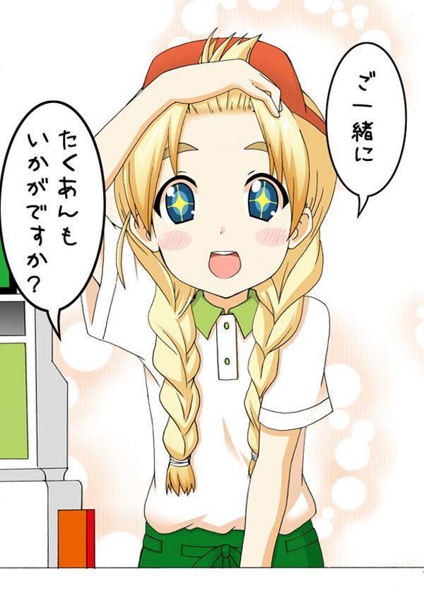 【初バイトで選びがち】ハンバーガー屋でバイトする女子達の二次エロ画像【23】
