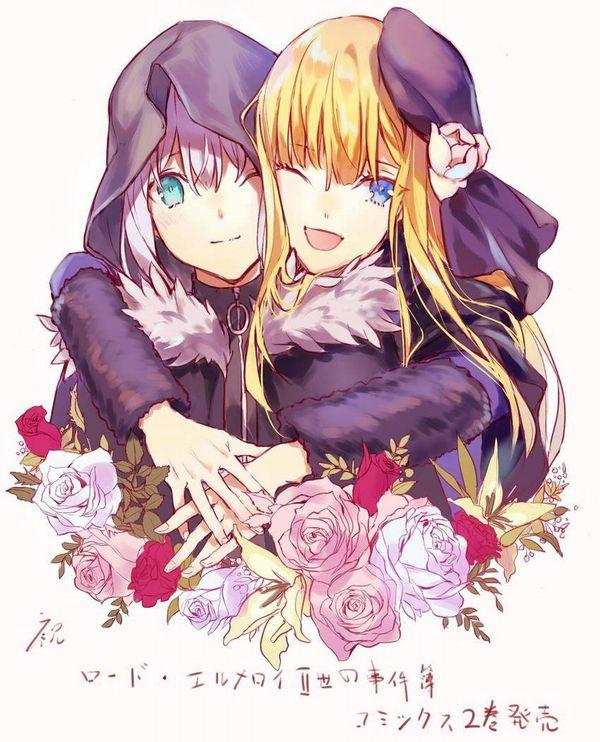 【Fate/GrandOrder】グレイ(Gray)のエロ画像【ロード・エルメロイⅡ世の事件簿】【46】