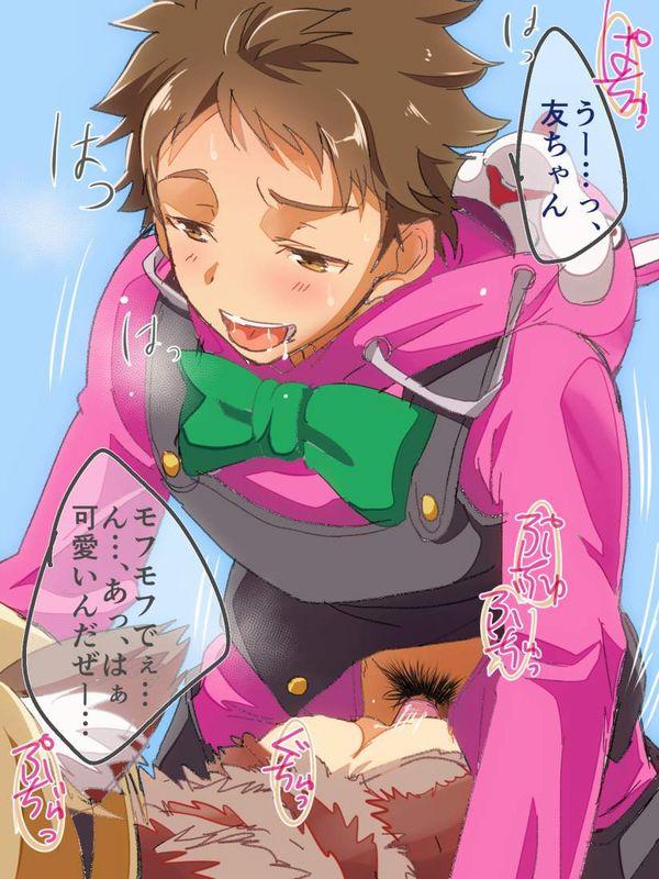 【あんスタ】あんさんぶるスターズ!のエロ画像【4】
