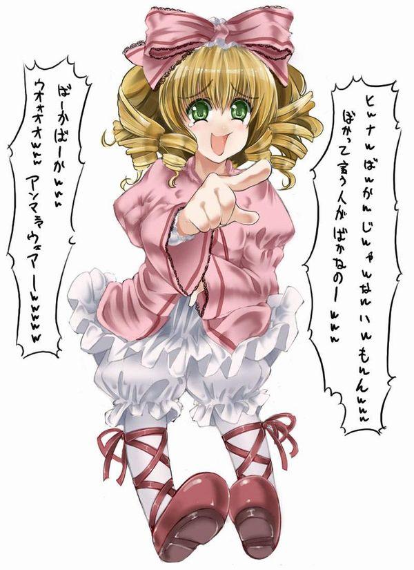 【ローゼンメイデン】雛苺(ひないちご)のエロ画像【8】