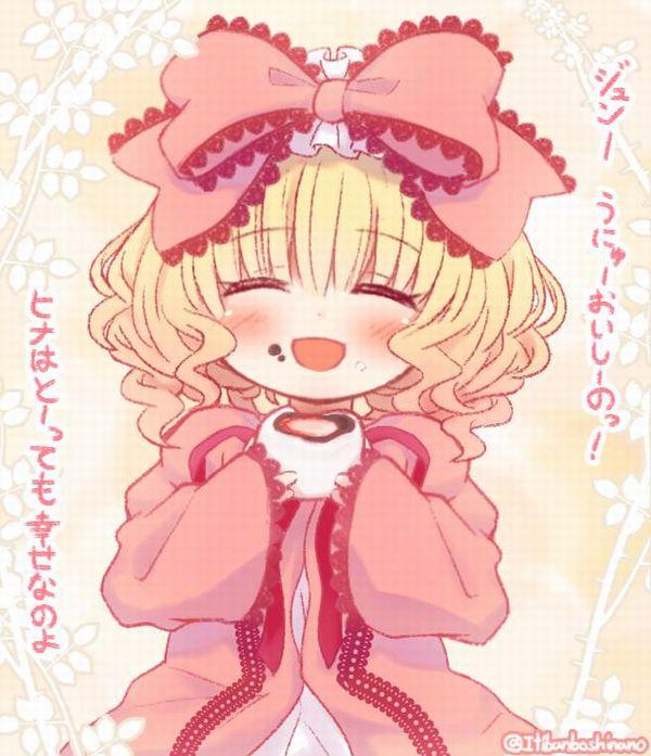 【ローゼンメイデン】雛苺(ひないちご)のエロ画像【31】
