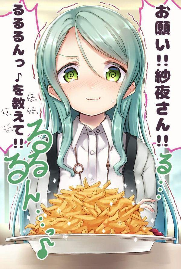 【前菜】女子がイモ食ってる二次画像【40】