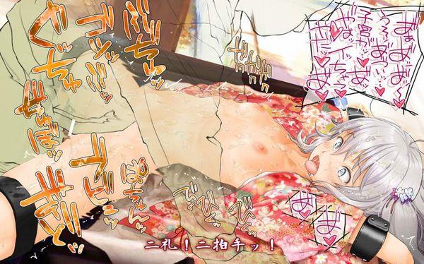 【セリフ付き限定】性欲ツヨスギイ!!な女子達の二次エロ画像【19】