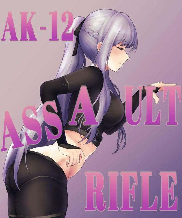 【ドールズフロントライン】AK-12(えーけーじゅうに)のエロ画像【少女戦線】【31】